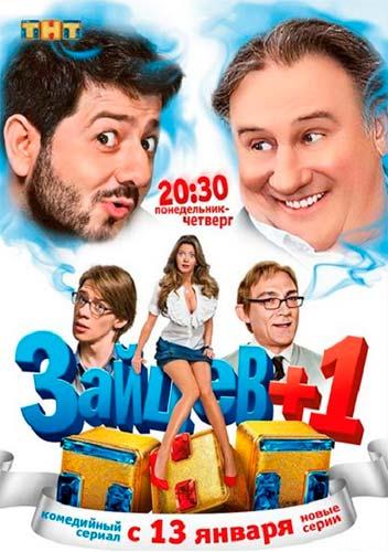 Sober house season 1 episode 6: episode 6 online
